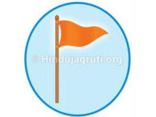 हिंदु जनजागृती समितीच्या वतीने कन्हैय्या कुमार यास पुण्यात कार्यक्रमाची अनुमती देऊ नये यासाठी पोलिसांना निवेदन