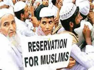 reservation-for-muslims