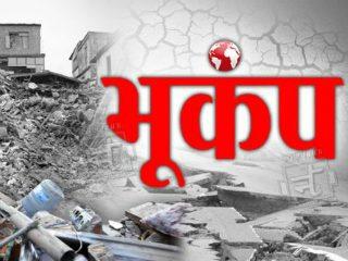 चीनमधील भूकंपामध्ये १०० जण ठार झाल्याची शक्यता