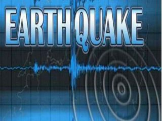 इंडोनेशियाच्या बालीबेटाला भूकंपाचा धक्का