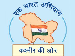 काश्मीर येथे देण्यात येणाऱ्यां हिंदूंचा थरकाप उडवणाऱ्यां धमक्या !