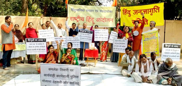 Rashtriya Hindu Andolan held at Jantar Mantar, New Delhi