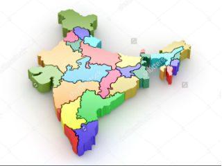 महाराष्ट्र राज्य शिक्षण मंडळाच्या इयत्ता ९ वीच्या भूगोलाच्या पुस्तकातील नकाशात भारताच्या आंतरराष्ट्रीय सीमा चुकीच्या दाखवल्या