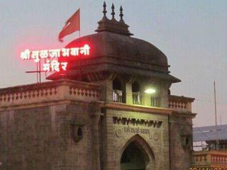 हिंदु राष्ट्राच्या स्थापनेसाठी महाराष्ट्राची कुलस्वामिनी आई तुळजाभवानीच्या चरणी धर्माभिमान्यांचे साकडे !
