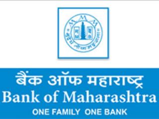 'बँक ऑफ महाराष्ट्र'ला १ सहस्र ३७३ कोटी रुपयांचा निव्वळ तोटा