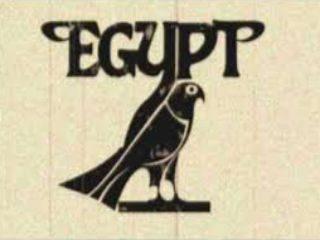 इजिप्तमध्ये आतंकवाद्यांकडून २४ ख्रिस्त्यांची हत्या