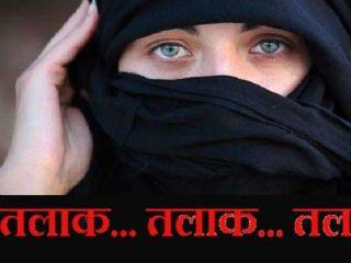 मुंबईतील मुसलमान संघटनांचा विधेयकालातीव्र विरोध करण्याचा निर्णय