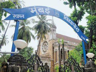 मुंबई विद्यापिठाच्या प्रभारी कुलगुरुपदी डॉ. विष्णु मगरे