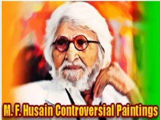 बालेवाडी (जिल्हा पुणे) येथील 'इंडिया आर्ट गॅलरी'मध्ये हिंदुद्वेष्टे चित्रकार म.फि. हुसेन यांच्या चित्रांचे प्रदर्शन