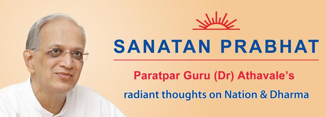 sanatan_prabhat_banners_ppdr