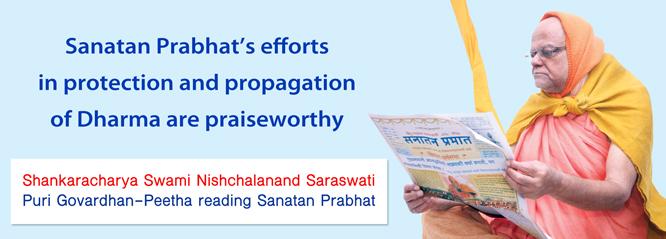 sanatan_prabhat_banners_sankaracharya