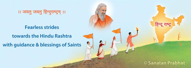 sanatan_prabhat_banners_sant_ashirwad